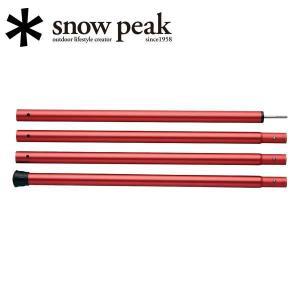 スノーピーク snowpeak テント/シェルター/ウイングポールレッド 280cm/TP-001RD 【SP-TACC】