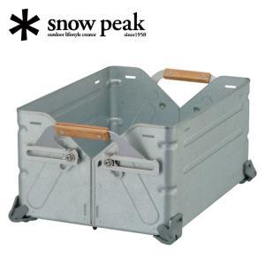 スノーピーク snowpeak ガーデン/シェルフコンテナ 25/UG-025G 【SP-GRDN】【SP-COTN】
