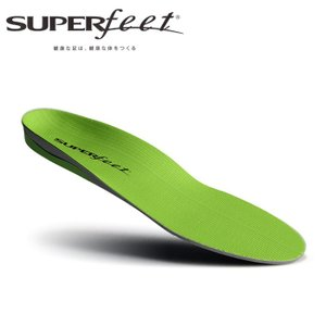 spft-001【SUPERfeet/スーパーフィート】インソール トリム グリーン