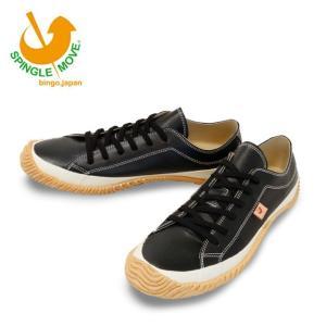 【サイズ交換送料無料】SPINGLE MOVE スピングルムーブ SPM110-143 ブラック/ベージュ SPM110-143 【アウトドア/靴/スニーカー】|snb-shop
