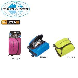 SEA TO SUMMIT/シートゥーサミット パッド ソフト セル L 1700341 日本正規品|snb-shop