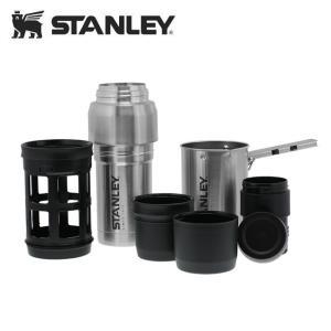STANLEY/スタンレー 真空コーヒーシステム 0.5L/ 日本正規品 ステンレス /01698 snb-shop