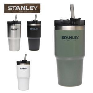 「商品入れ替えにつき、数量限定!特別価格!」STANLEY スタンレー 真空クエンチャー 0.59L...