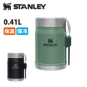 STANLEY スタンレー クラシック真空フードジャー 0.41L 09382 【ランチ/スープ/保温/保冷/アウトドア】|SNB-SHOP