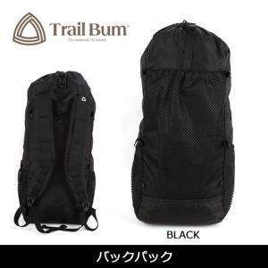 TRAIL BUM トレイルバム バックパック BUMMER バマー BLACK 【カバン】アウトドア ハイキング 軽量 ナイロン|snb-shop