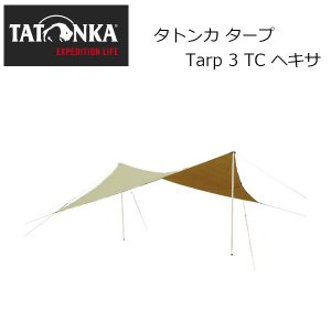 TATONKA タトンカ タープ Tarp 3 TC ヘキサ/AT8003 【TENTARP】【TARP】|snb-shop