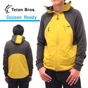 Teton Bros/ティートンブロス Cocoon Hoody/ コクーン フーディー/143-09M|snb-shop