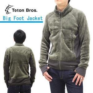 Teton Bros/ティートンブロス Big Foot Jacket/ ビック フット ジャケット/143-14M|snb-shop
