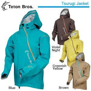 Teton Bros/ティートンブロス ジャケット Tsurugi Jacket/TB153-050|snb-shop