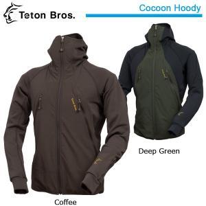 Teton Bros/ティートンブロス ジャケット Cocoon Hoody tb153-090|snb-shop