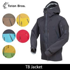 Teton Bros/ティートンブロス TB Jacket TB163-010 ジャケット フルジップ パーカージャケット アウター|snb-shop