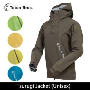 Teton Bros/ティートンブロス Tsurugi Jacket TB163-050 ジャケット フルジップ パーカージャケット アウター|snb-shop