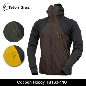 Teton Bros/ティートンブロス Cocoon Hoody TB163-110 【服】 ジャケット アウター 防寒 暖か 保温性 通気性|snb-shop