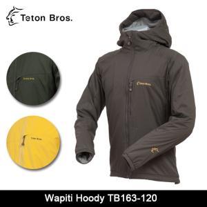 Teton Bros/ティートンブロス Wapiti Hoody TB163-120 【服】 ジャケット アウター 防寒 暖か 軽量 通気性|snb-shop