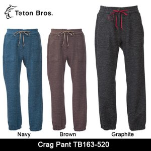 Teton Bros/ティートンブロス Mompe Pant TB163-430 【服】 パンツ ロングパンツ フリース snb-shop