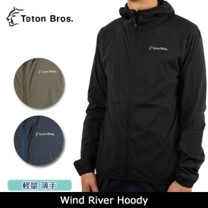 Teton Bros/ティートンブロス Wind River Hoody TB171-120 【服】 パーカー ナイロンパーカー ポケッタブル 軽量 薄手 アウトドア|snb-shop