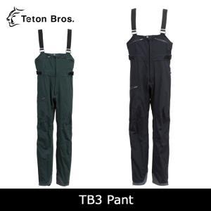 Teton Bros/ティートンブロス パンツ TB3 Pant TB173-050 【服】ロングパンツ 登山|snb-shop