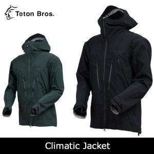 Teton Bros/ティートンブロス ジャケット Climatic Jacket TB173-060 【服】アウター アウトドア 登山|snb-shop
