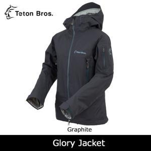 Teton Bros/ティートンブロス ジャケット Glory Jacket TB173-100 【服】アウター 中綿 保温性 速乾性 通気性 耐水 防風性|snb-shop