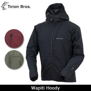 Teton Bros/ティートンブロス ジャケット Wapiti Hoody 173150 【服】アウター アウトドア 登山|snb-shop