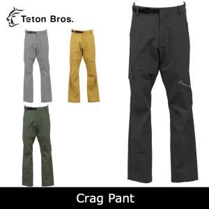 Teton Bros/ティートンブロス パンツ Crag Pant TB173-230 【服】ロングパンツ 登山|snb-shop