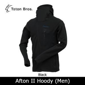 Teton Bros/ティートンブロス ジャケット Afton II Hoody (Men) TB173-370 【服】アウター フリース|snb-shop