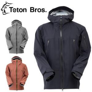 Teton Bros ティートンブロス TB3 Jacket TB183-050 【アウトドア/メンズ/アウター/ジャケット】|snb-shop