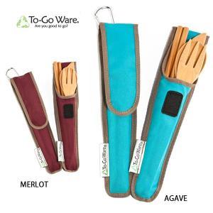 TO-GO WARE アウトドア セット RePEaT UTENSIL SET 竹 箸 スプーン フォーク ナイフ|snb-shop