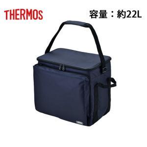 THERMOS サーモス ソフトクーラー 22L ROC-001 【ソフトクーラー/ボックス/保冷/...