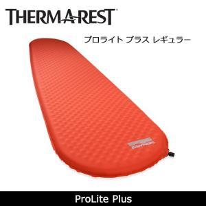 THERM A REST/サーマレスト  マットレス ProLite Plus プロライト プラス レギュラー ポピー 30789 【SLEP】|snb-shop