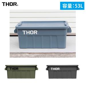 THOR ソー Thor Large Totes With Lid 53L ソーラージトートウィズリッド 53L 329253 3011【トートボックス/箱/ハンドル付/ガレージ/工具/収納/アウトドア】|snb-shop