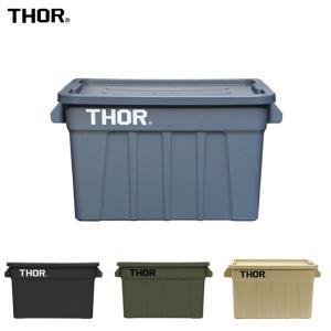THOR ソー Thor Large Totes With Lid 75L ソーラージトートウィズリッド 75L 329275 【トートボックス/箱/ハンドル付/ガレージ/工具/収納/アウトドア】|snb-shop