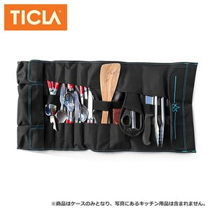 TICLA/ティクラ キッチンオーガナイザー デクスター/ブラック/19953004 アウトドア キャンプ snb-shop