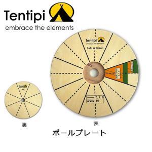 Tentipi テンティピ テントアクセサリー ポールプレート  【TENTARP】【PEGU】|snb-shop