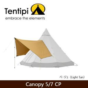 Tentipi テンティピ Canopy 5/7 CP キャノピー 5/7 CP 【TENTARP】【TARP】 タープ 日よけ アウトドア キャンプ|snb-shop