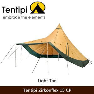 Tentipi テンティピ テンティピ ジルコンフレックス 15 CP Tentipi Zirkonflex 15 CP|snb-shop