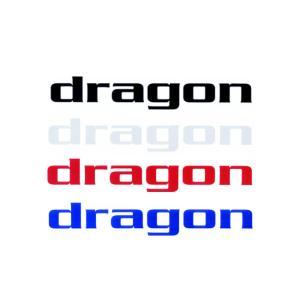 tok-0444 DRAGON ステッカー LOGO-A 小 カラー:アソート SIZE:縦3×横11-5|snb-shop