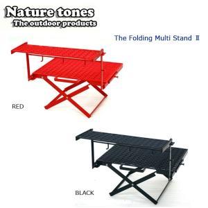 Nature Tones/ネイチャートーンズ The Folding Multi Stand / アウトドア キャンプ ガーデニング|snb-shop