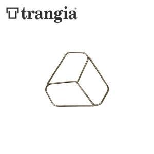 trangia/トランギア スタンド ストームクッカー用パンスタンド TR-612527 snb-shop