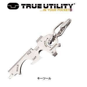 TRUE UTILITY/トゥルーユーティリティー キーツール/アウトドアグッズ|snb-shop