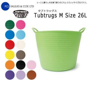TUBTRUGS/タブトラッグス かご ボックス TUBTRUGS M タブトラッグス Mサイズ 26L 【雑貨】|snb-shop