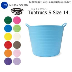TUBTRUGS/タブトラッグス かご ボックス TUBTRUGS Sタブトラッグス Sサイズ 14L 【雑貨】|snb-shop
