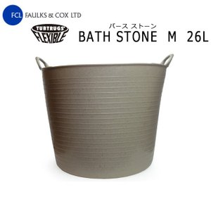 TUBTRUGS/タブトラッグス かご ボックス BATH STONE M 【雑貨】|snb-shop
