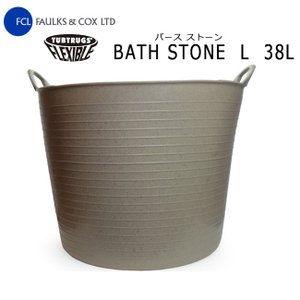 TUBTRUGS/タブトラッグス かご ボックス BATH STONE L 【雑貨】|snb-shop
