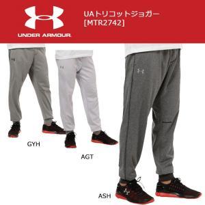 アンダーアーマー UNDER ARMOUR  パンツ UAトリコットジョガー  MTR2742 メンズ 【メール便・代引不可】|snb-shop