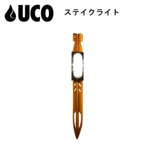 UCO/ユーシーオー ペグ ステイクライト|snb-shop