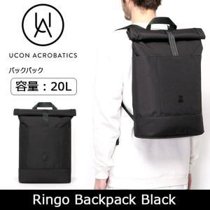 Ucon Acrobatics ユーコン アクロバティックス Ringo Backpack  Black 【カバン】バックパック リュック  カジュアル ビジネス|snb-shop