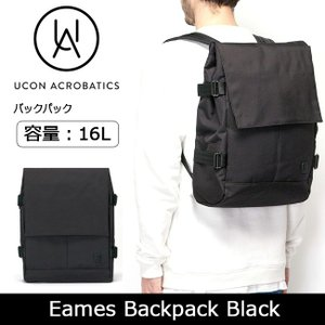 Ucon Acrobatics ユーコン アクロバティックス Eames Backpack  Black 【カバン】バックパック リュック カジュアル ビジネス|snb-shop