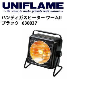 ユニフレーム UNIFLAME ヒーター/ハンディガスヒーター ワームIIブラック/630037 【UNI-LNTN】|snb-shop