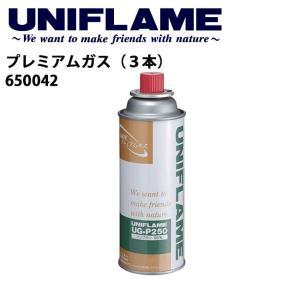 ユニフレーム UNIFLAME プレミアムガス(3本)/650042 【UNI-BRNR】
